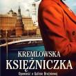 kremlow